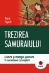 Samourai Roumanie