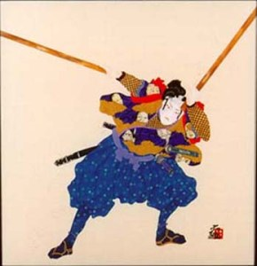THE JAPANESE ART OF MA-AI (5). When rhythm dominates, action is good